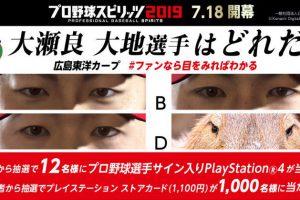 rOTuYWX 1 300x200 - 【悲報】KONAMI、ふざける
