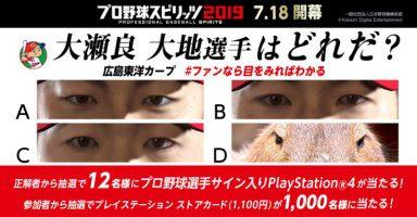 rOTuYWX 1 384x200 - 【悲報】KONAMI、ふざける