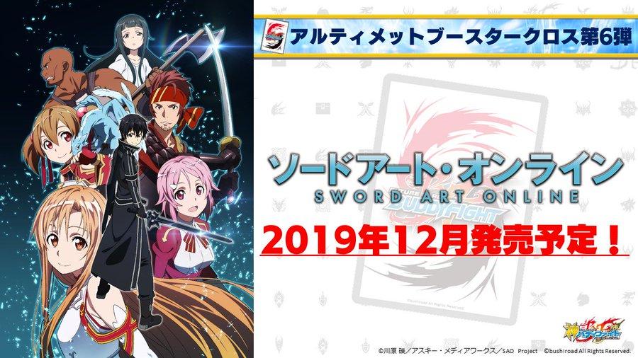 1 3 - 【速報】カードゲーム最新売上ランキングが発表