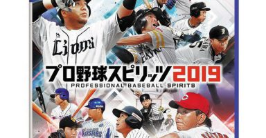 100000001004227501 10204 001 384x200 - PS4『プロ野球スピリッツ』発売から1か月で新品44%OFF!