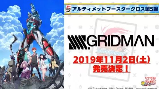 2 3 - 【速報】カードゲーム最新売上ランキングが発表