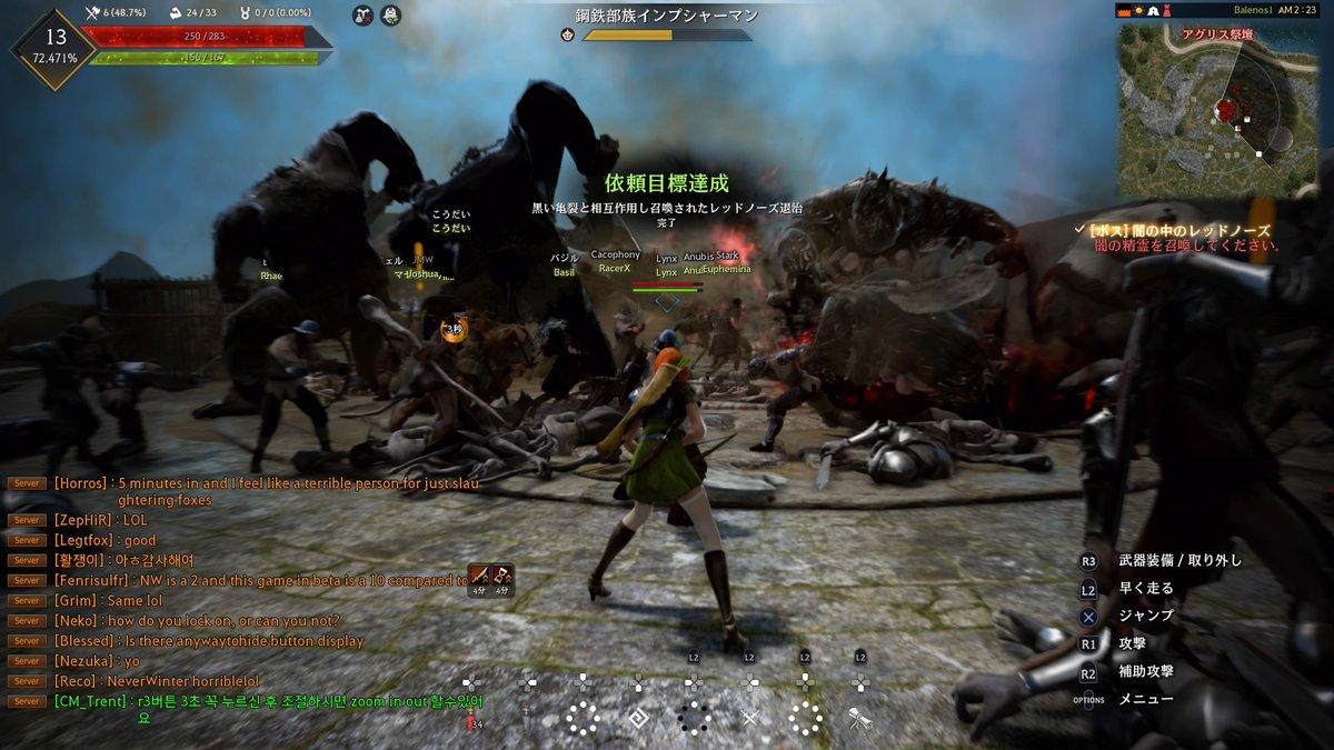 4 7 - 【画像】PS4版「黒い砂漠」の画質がこれ〈悲報〉