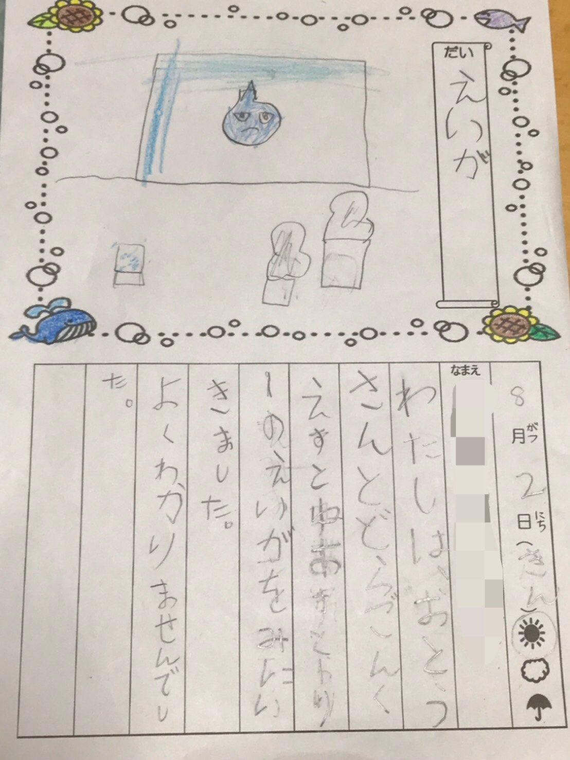 5hamw8c - 【悲報】ドラゴンクエスト ユアストーリー、ユーザー評価が☆2.1まで低下する