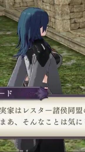 Asvcspd - 【悲報】ファイアーエムブレム風花雪月、かわいい女ユニットがベルナデッタしかいない