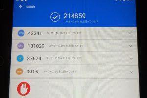 EAjy rNUIAAZHtu 300x200 - Switch向けの非公式Android ROMがリリースされる