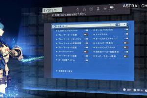 OPYf02o 300x200 - 【悲報】和ゲーさん、とんでもないシステムを導入し世界中から笑われてしまう