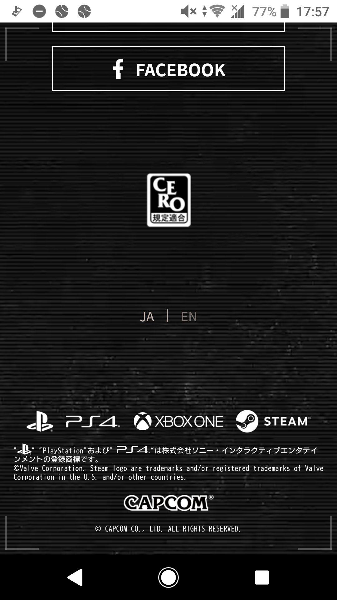 Yajx6fB - バイオハザード新作「PROJECT RESISTANCE」始動! 9月10日PV公開!