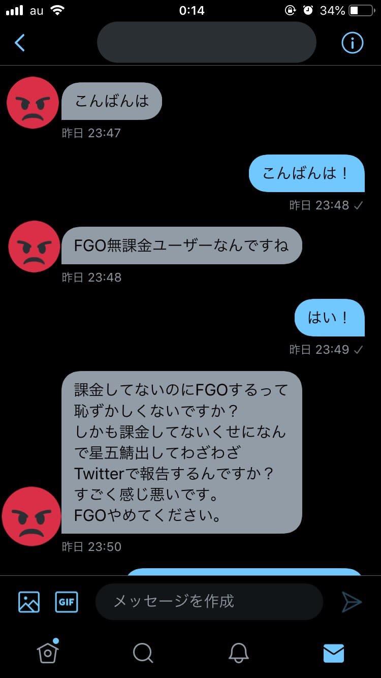c3K6oD2 - 【悲報】FGOさん、葛飾北斎を女体化して可愛くセクシーにしてしまう