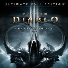 image 1 - PS4のディアブロ3のセール今日まで、 それでこのゲームって面白いのか?
