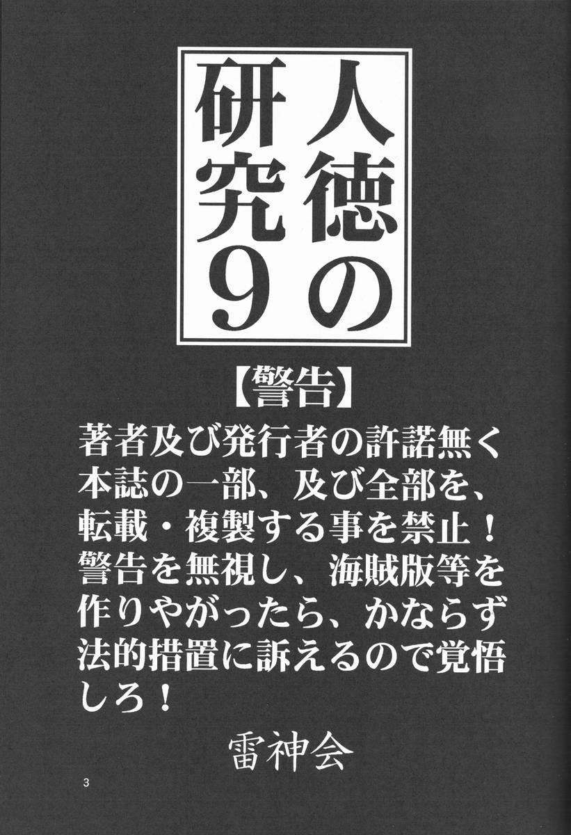 kcdCOr8 - 【悲報】ライザのアトリエ公式、同人グッズにブチギレて販売差し止め、同人ゴロが怒りの逆ギレ告発 大炎上 ★3