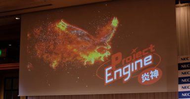 l ki 1609376 nec01 384x200 - NEC PC、次世代ゲーム機「Project Engine」を発表