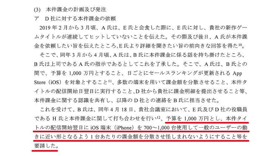 ly6xmcH - 【悲報】コロプラさん、またまた赤字