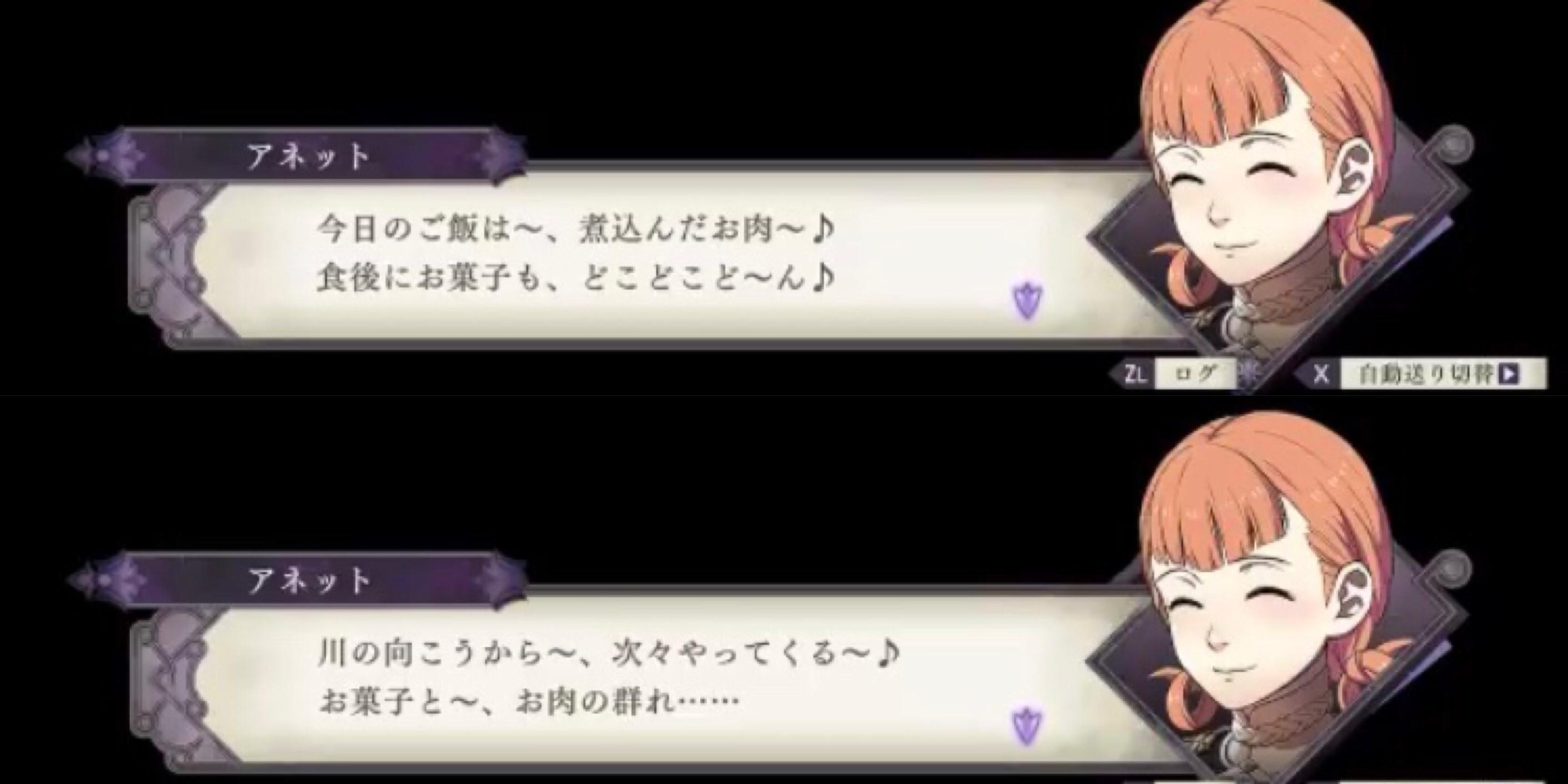 vTXaLRt - 【悲報】ファイアーエムブレム風花雪月、かわいい女ユニットがベルナデッタしかいない