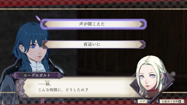 wpoCEUJ - 【悲報】ファイアーエムブレム風花雪月、かわいい女ユニットがベルナデッタしかいない