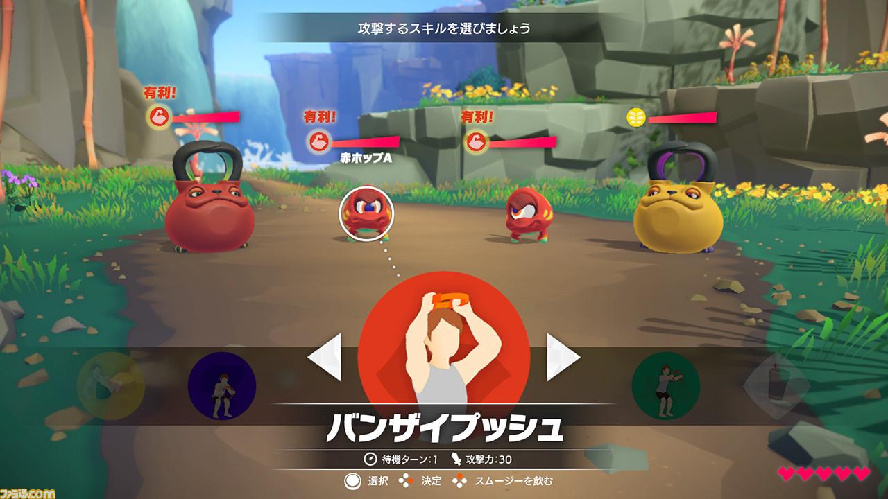 1 17 - 【画像】任天堂、Switch向けリングフィット アドベンチャーを税込8,618円で発売へ