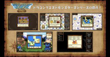 1 30 384x200 - switchでGB版テリワン 1500円