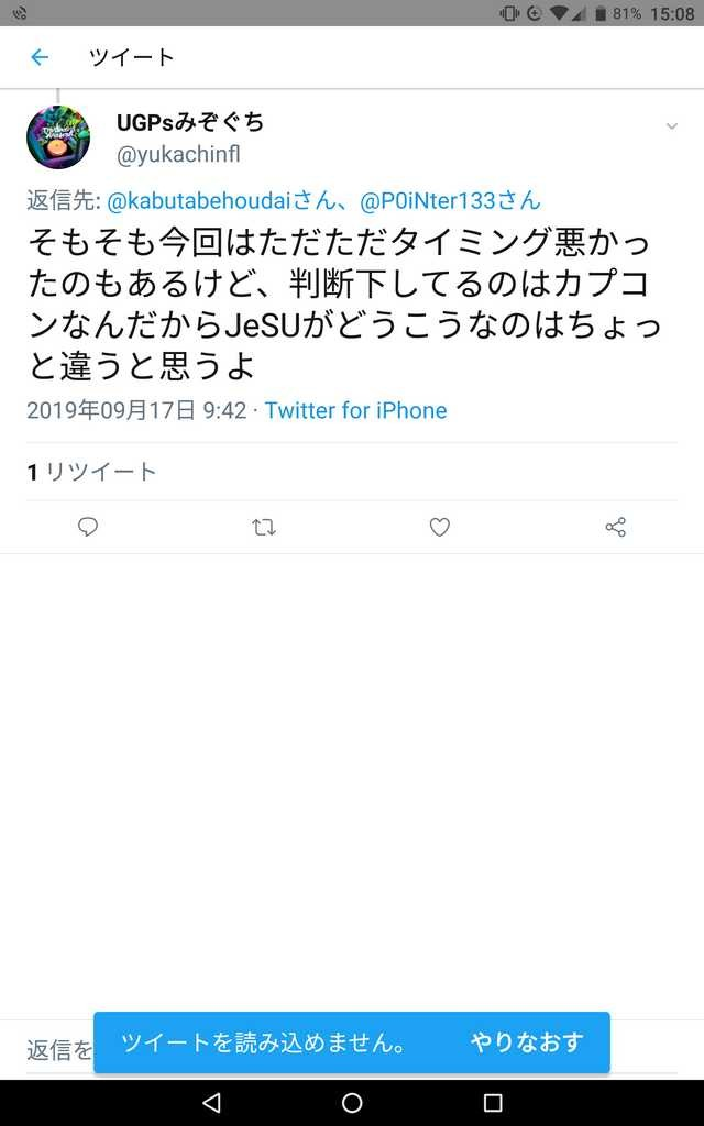 1 31 - 日本eスポーツ連合「ももちのスト5賞金を500万⇒6万にしたのはカプコンだし、勝手に俺らを敵扱いすんなよ」