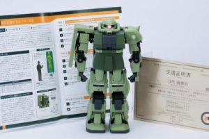 1 51 300x200 - 「ザクII」を動かしながら、プログラミングを学べる教材が発売 お値段約10万円