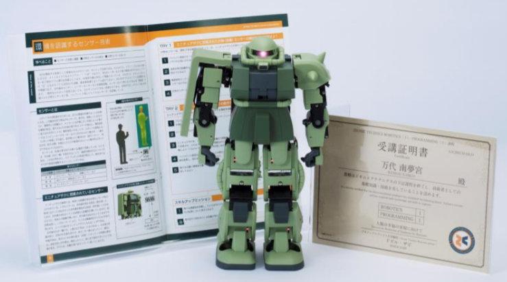 1 51 - 「ザクII」を動かしながら、プログラミングを学べる教材が発売 お値段約10万円