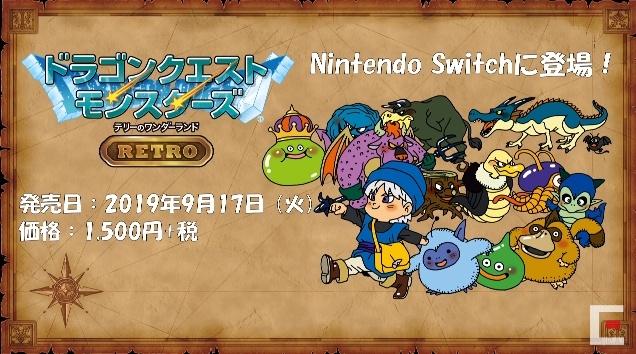 1 o - switchでGB版テリワン 1500円