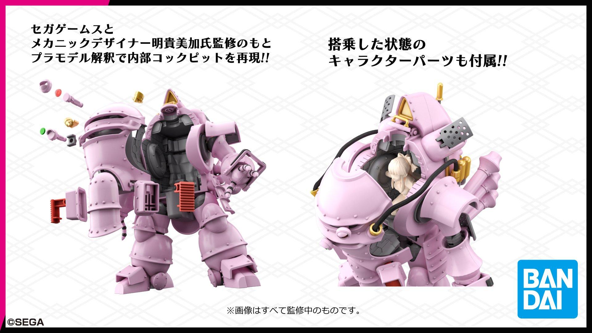 2 17 - 『新サクラ大戦』テレビアニメ化決定! 2020年に放送【TGS2019】