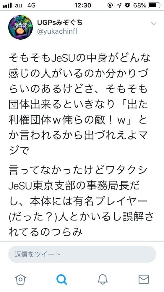 2 25 - 日本eスポーツ連合「ももちのスト5賞金を500万⇒6万にしたのはカプコンだし、勝手に俺らを敵扱いすんなよ」