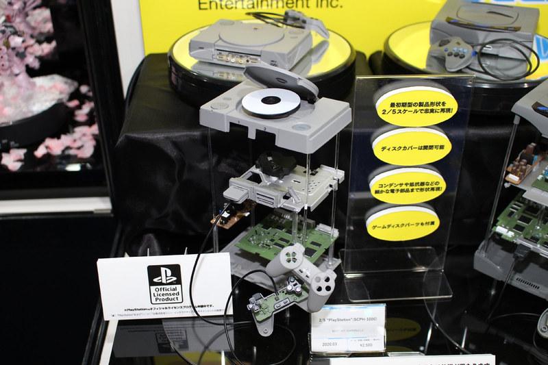2 39 - バンダイ、『プレイステーション』と『セガサターン』のプラモデルを発売