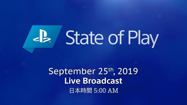 20190920 stateofplay thumbnail - SONY  State of Play 第3回 放送決定