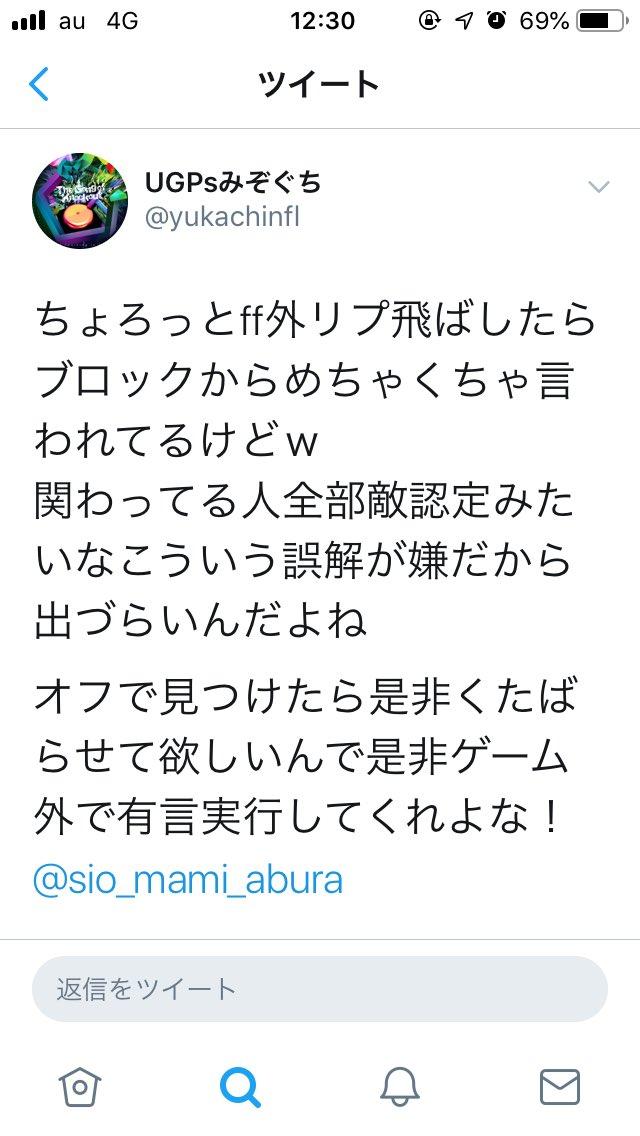 3 14 - 日本eスポーツ連合「ももちのスト5賞金を500万⇒6万にしたのはカプコンだし、勝手に俺らを敵扱いすんなよ」