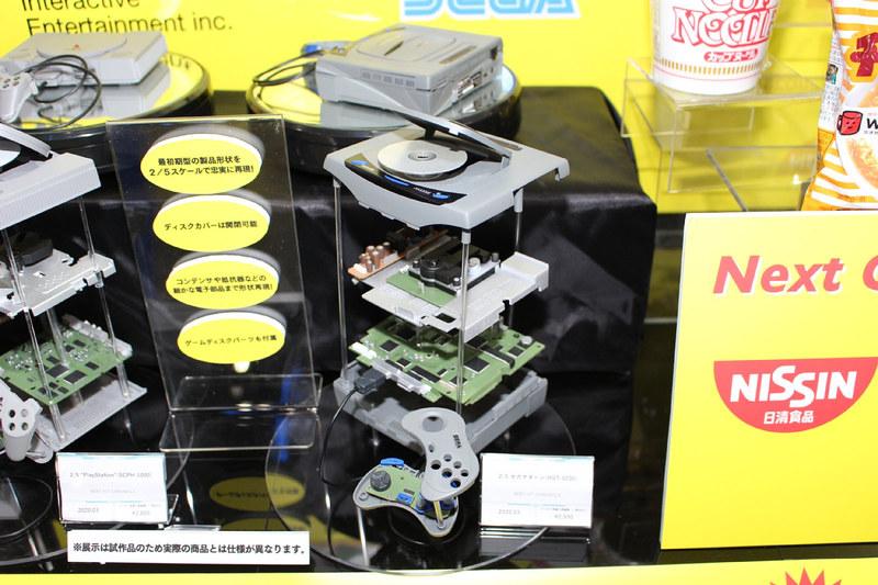 3 21 - バンダイ、『プレイステーション』と『セガサターン』のプラモデルを発売