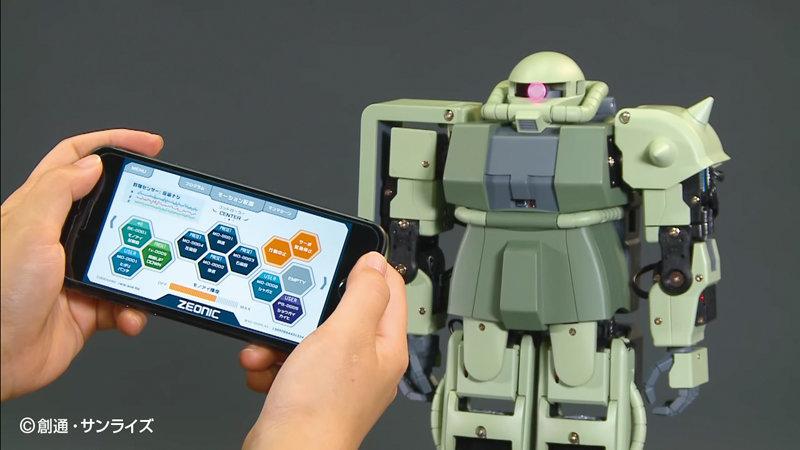 3 22 - 「ザクII」を動かしながら、プログラミングを学べる教材が発売 お値段約10万円
