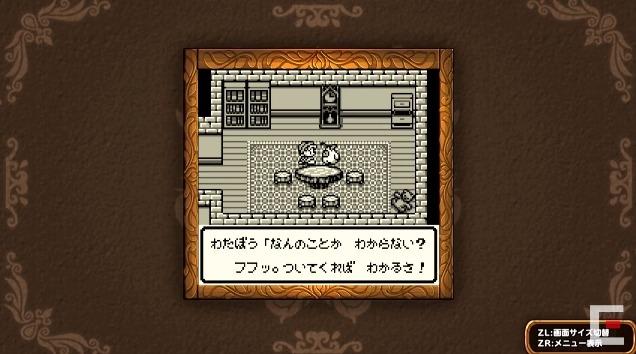 3 o - switchでGB版テリワン 1500円