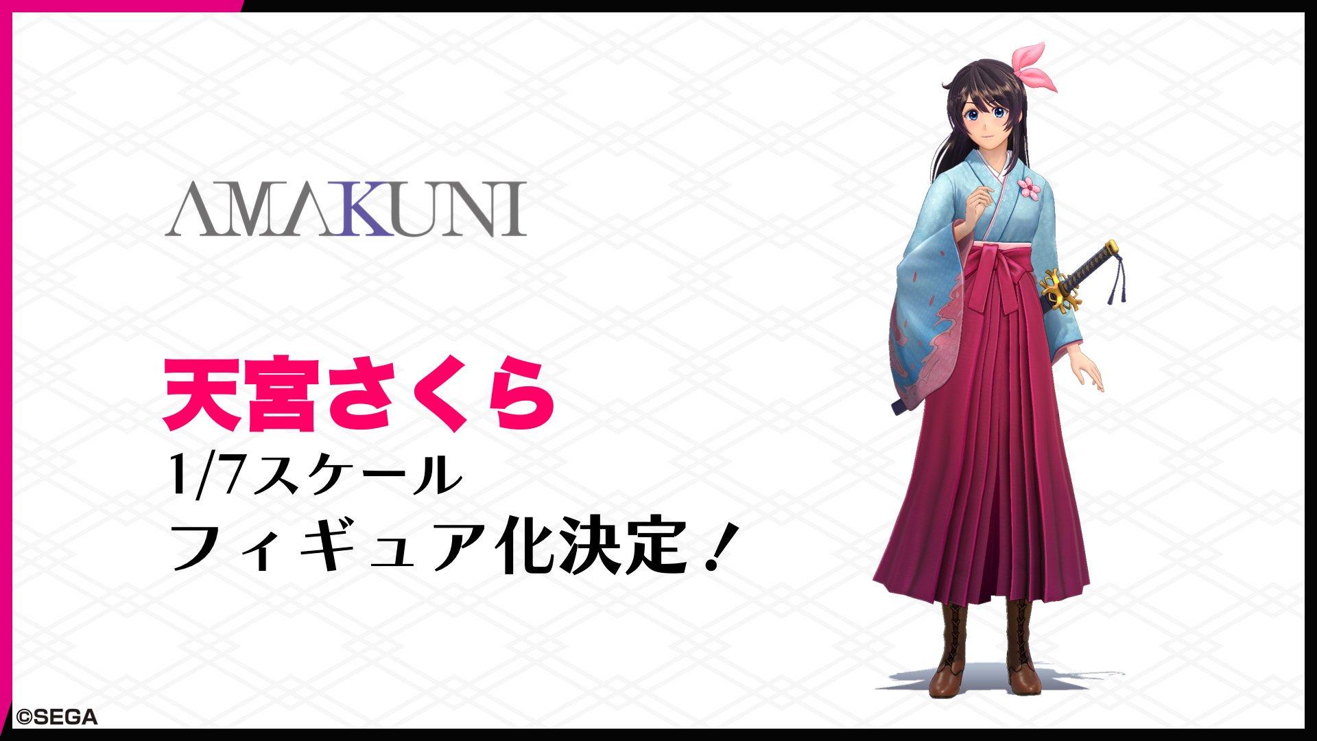 4 6 - 『新サクラ大戦』テレビアニメ化決定! 2020年に放送【TGS2019】