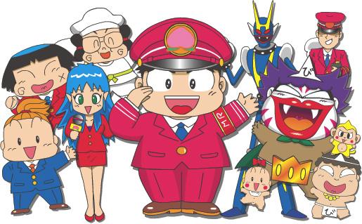 4 9 - 【画像】桃太郎電鉄2020 キャラデザがぷよぷよの人に変更されコレジャナイと批判殺到