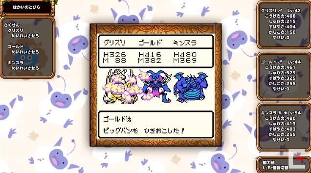 4 o - switchでGB版テリワン 1500円