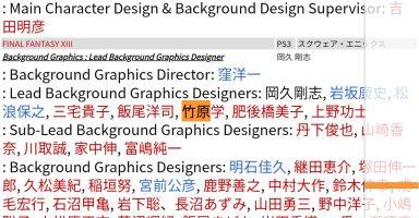4yRtl2m 384x200 - 任天堂のゼルダチームのデザイナーが前にいた会社の開発体制を暴露