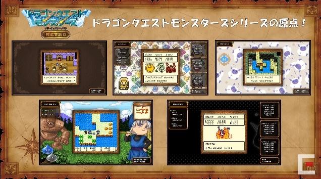 7 o - switchでGB版テリワン 1500円