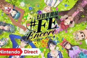 EDpzVTnU0AE Bfw 300x200 - 【アトラスx任天堂】Switchで『幻影異聞録#FE Encore』 発売決定!新曲や追加シナリオも収録!!!