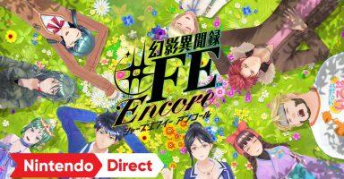 EDpzVTnU0AE Bfw 384x200 - 【アトラスx任天堂】Switchで『幻影異聞録#FE Encore』 発売決定!新曲や追加シナリオも収録!!!