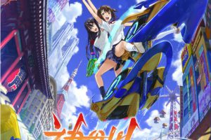 EFMUVrMUEAAgdPk 300x200 - カグラ高木最新作、PS4『神田川JET GIRLS』2020年1月16日発売決定!