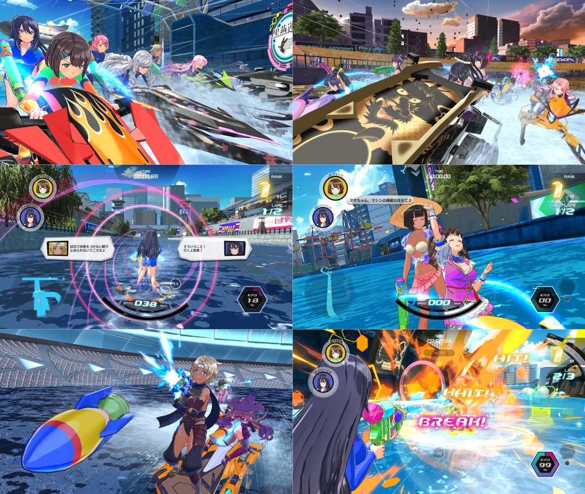 EFMUY0zU0AAD4lO - カグラ高木最新作、PS4『神田川JET GIRLS』2020年1月16日発売決定!