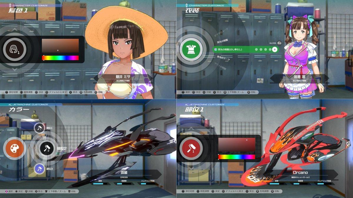 EFMUeITUwAEeo1H - カグラ高木最新作、PS4『神田川JET GIRLS』2020年1月16日発売決定!