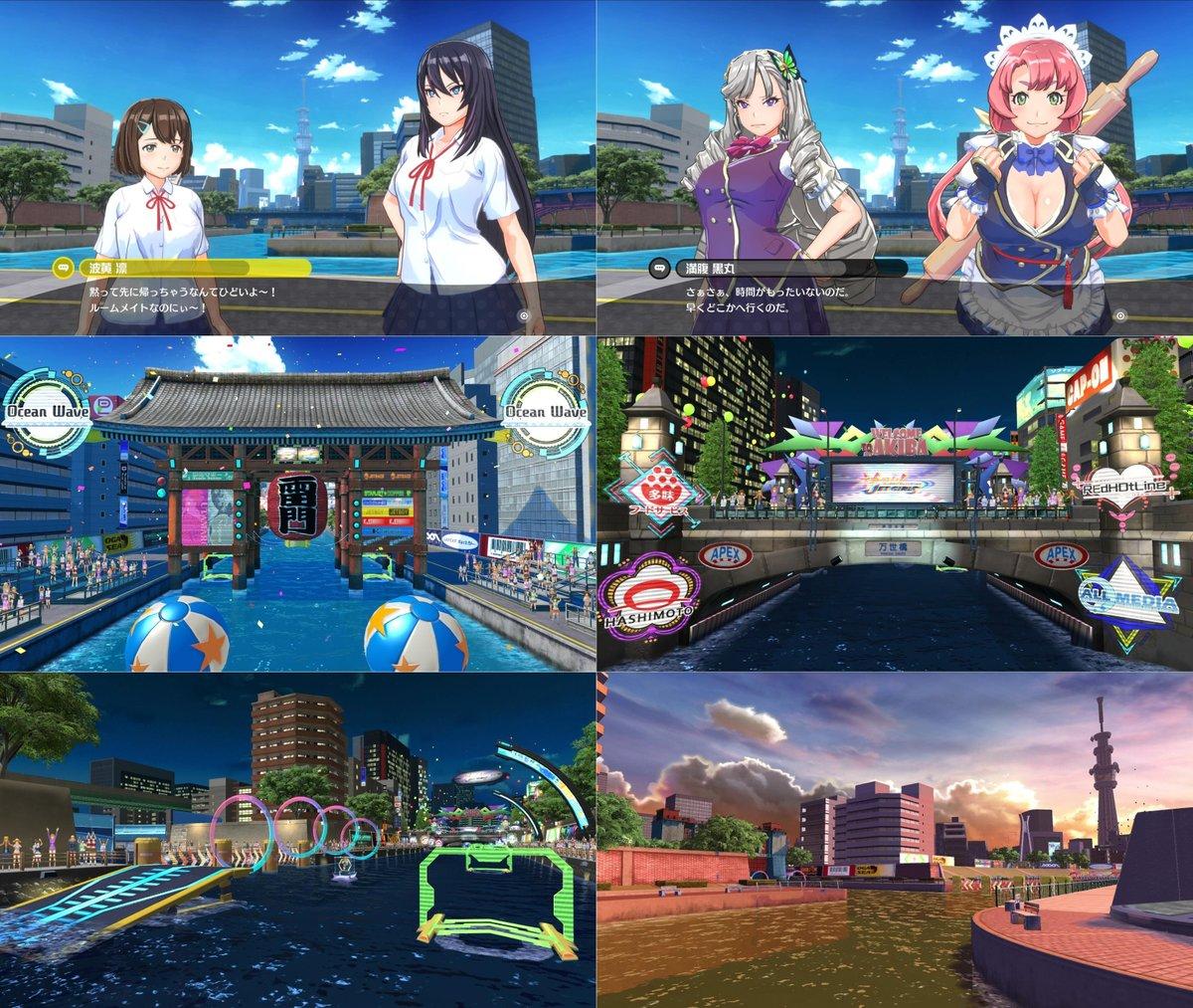 EFMUffuU0AACDkt - カグラ高木最新作、PS4『神田川JET GIRLS』2020年1月16日発売決定!