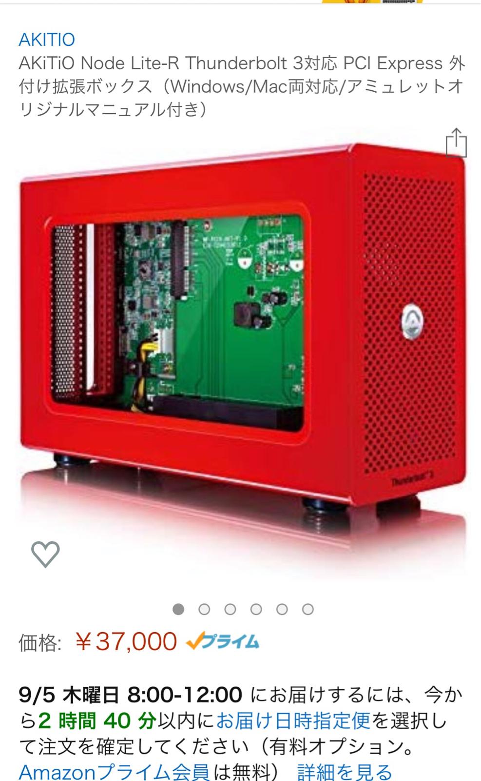 FuAcRd8 - 【PCゲーマー死亡】USB4の仕様が正式発表 最大転送速度は40Gbpsに