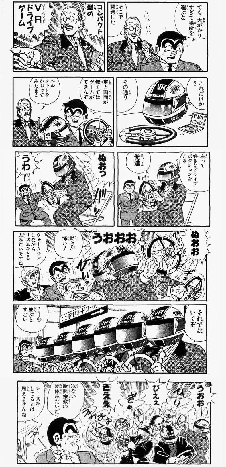 GDtRBRk - 【画像】任天堂、Switch向けリングフィット アドベンチャーを税込8,618円で発売へ