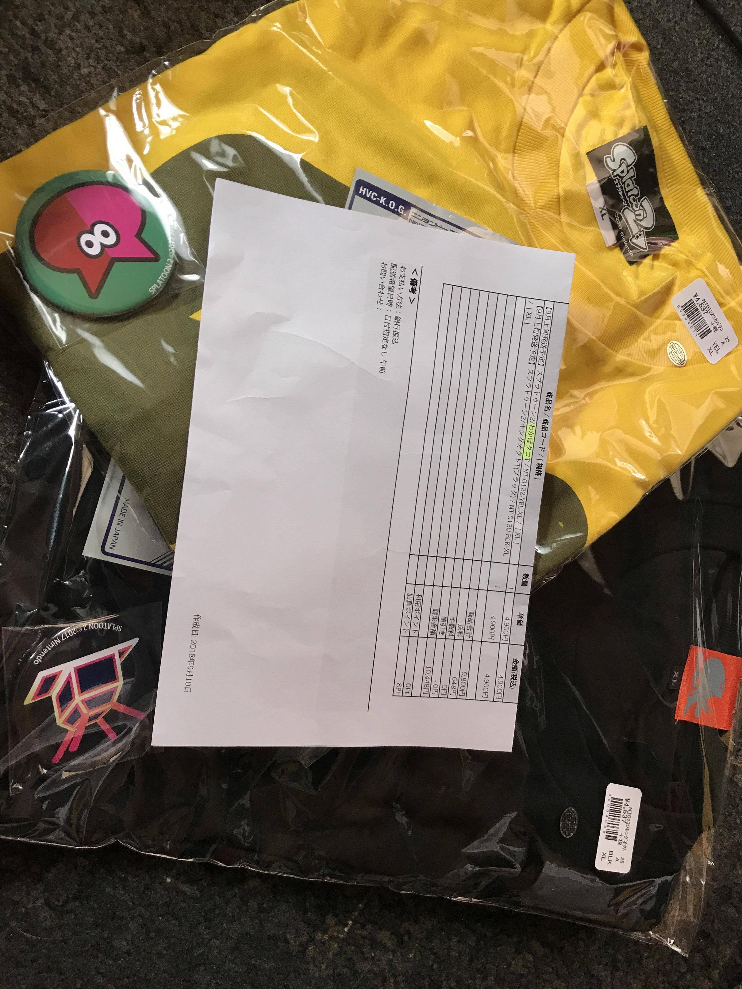 Hi2vbAa - 【朗報】PS4のロゴをあしらったTシャツとジージャンが格好良すぎる件