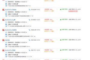QNif16P 300x200 - 【ジワ売れ速報】Switch『デモンエクスマキナ』ヨドバシ全店舗完売 マイニンストアも完売