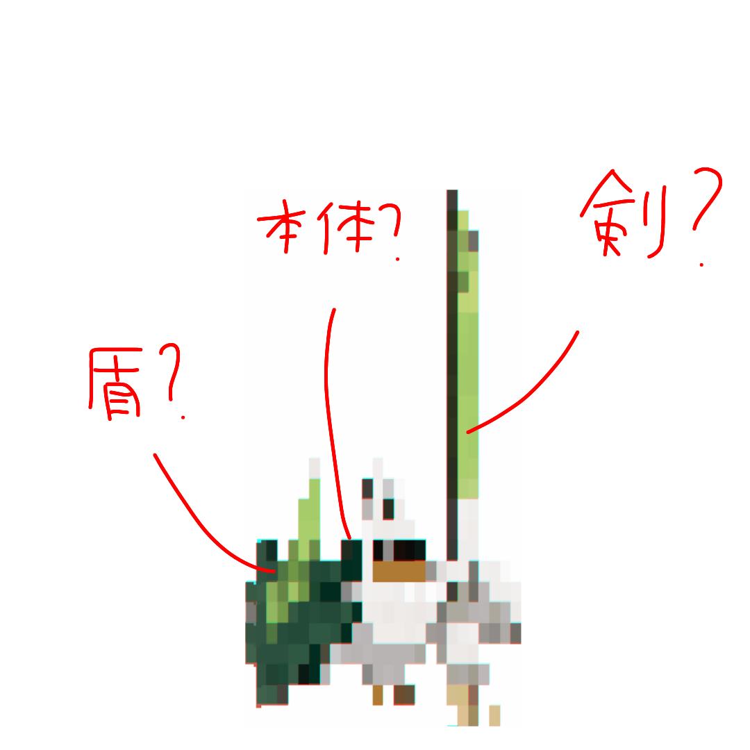 TpgHnOs - 【ポケモン】 カモネギ、遂に進化か?