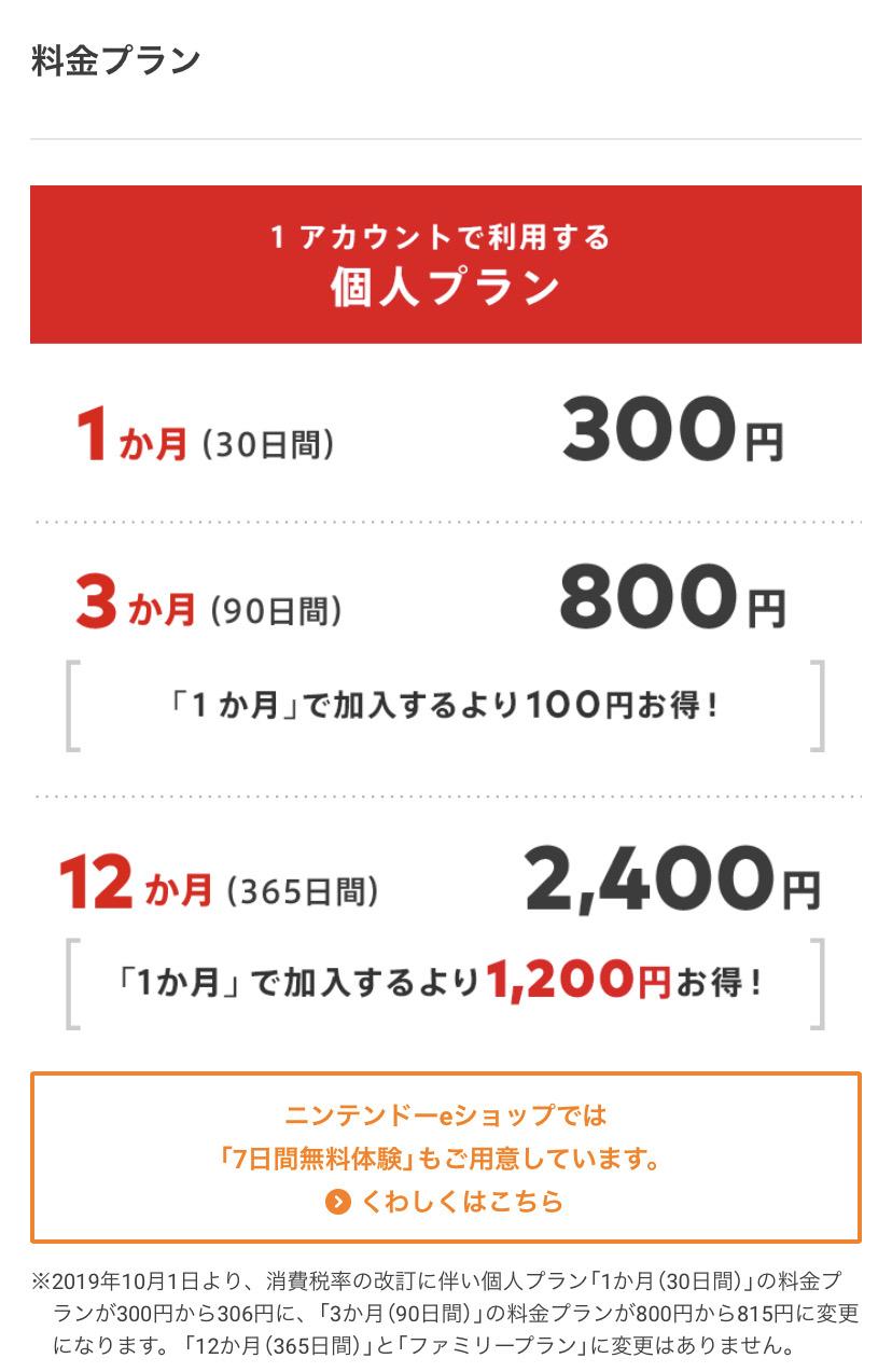 XfLbm8Y - 【乞食速報】ゲオでスイッチが二万三千円