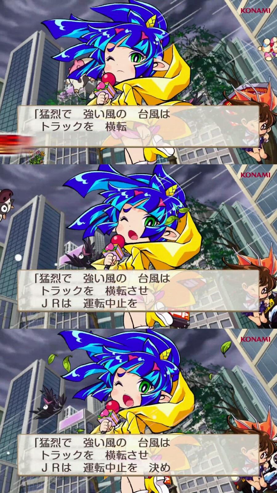 XoWtqaQ - 【画像】桃太郎電鉄2020 キャラデザがぷよぷよの人に変更されコレジャナイと批判殺到